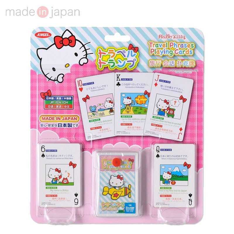 Hello Kitty Playing Cards Travel Sanrio Japan
