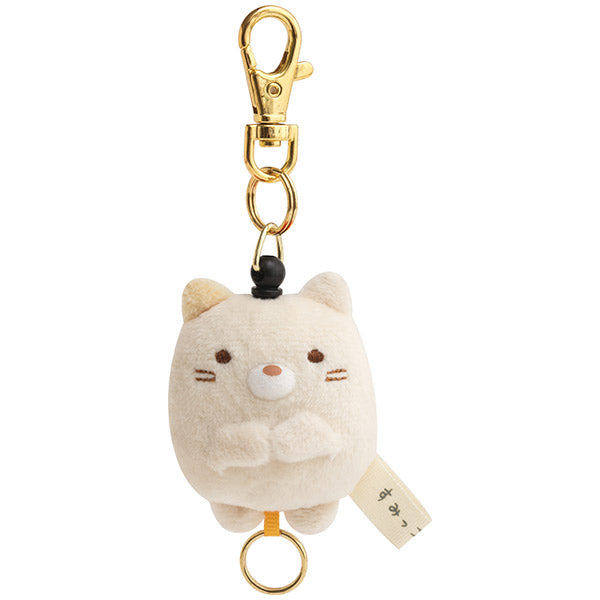 Sumikko Gurashi Neko Cat Reel Plush Keychain Key Holder San-X Japan