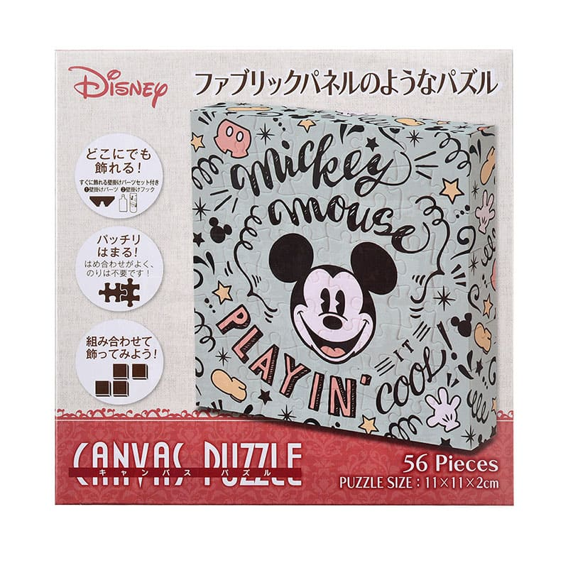 Mickey Canvas Jigsaw Puzzle Free Hand Disney Store Japan 56 pieces
