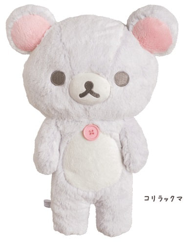 Korilakkuma Sherbet Plush Doll Store Limit Purple San-X Japan Rilakkuma