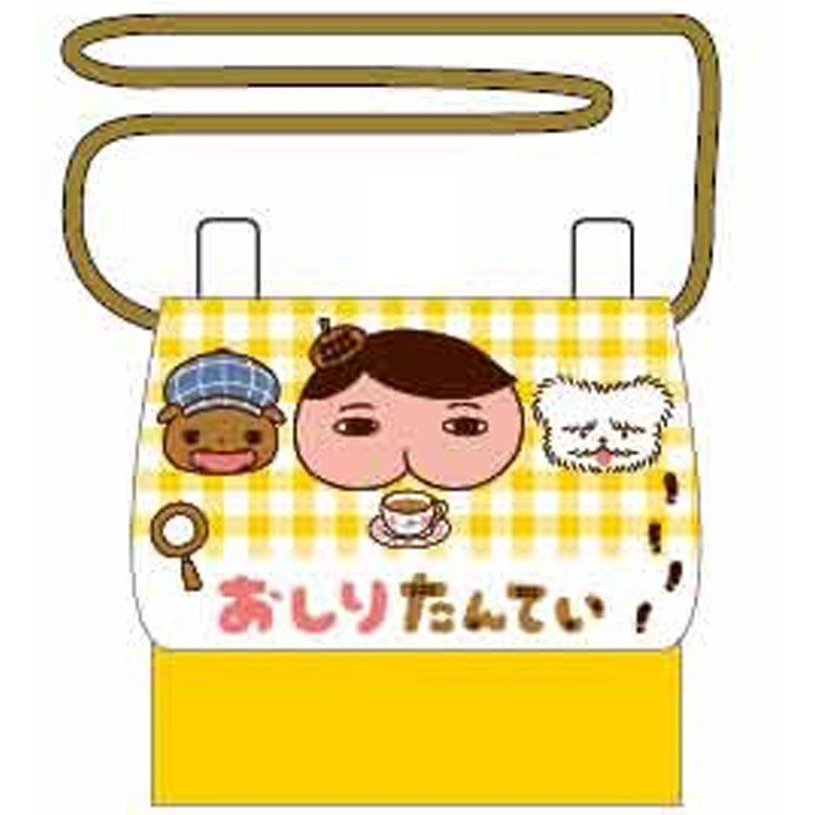Oshiritantei Butt Detective Pocket Pouch Yellow Japan