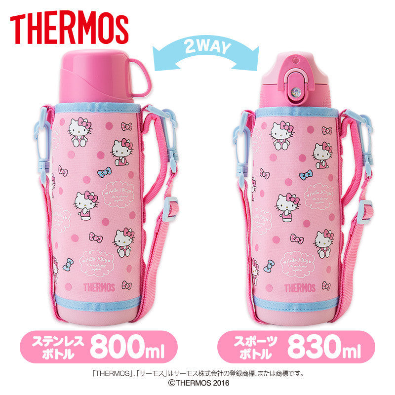 Hello Kitty Thermos Stainless Bottle 2 Way Tumbler Sanrio Japan 800ml