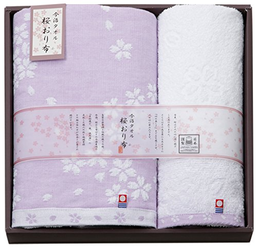 Bath Wash Towel 2pcs Set Sakura Imabari Towel Japan IS7630-PU