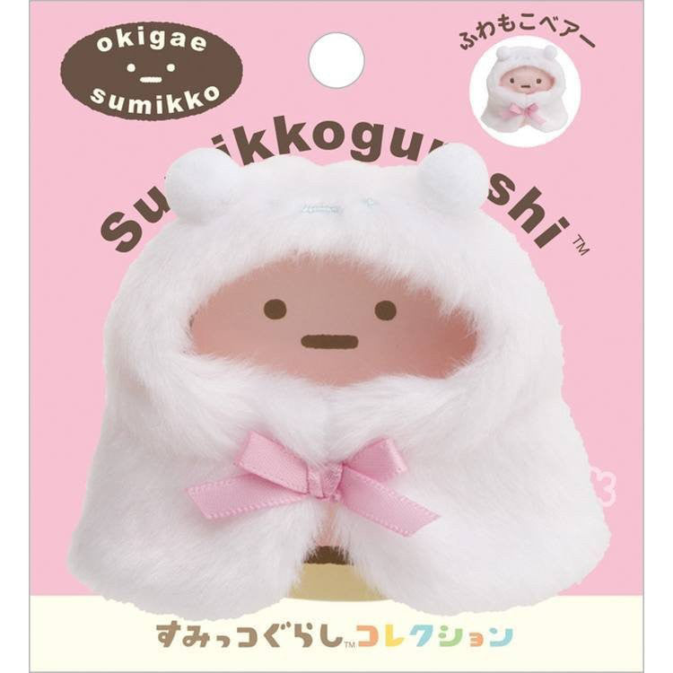 Sumikko Gurashi Fluffy Poncho Costume for mini Plush Collection San-X Japan
