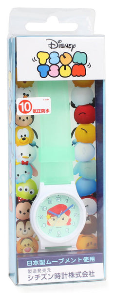 Little Mermaid Ariel Tsum Tsum Watch Waterproof HW00008 CITIZEN Q&Q Japan Disney