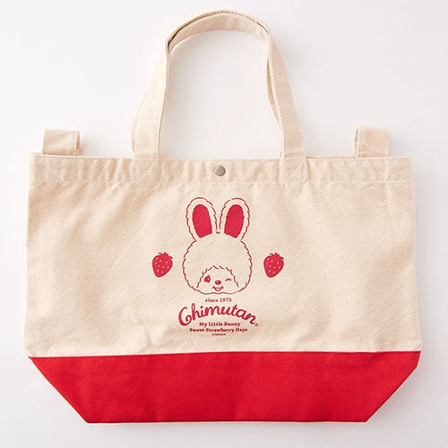 Chimutan 2WAY mini Tote Shoulder Bag Strawberry Monchhichi Japan 2019