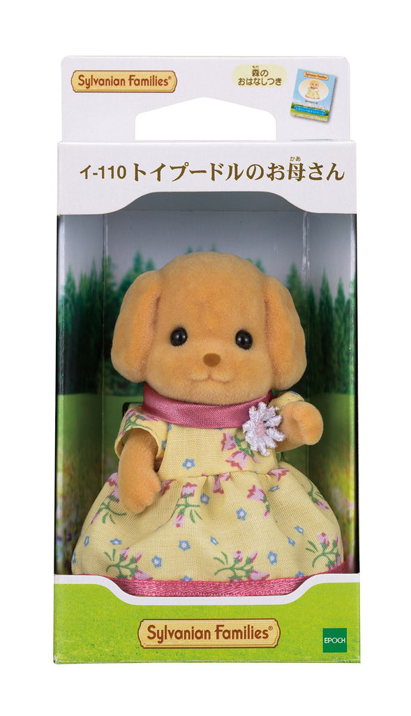 Toy Poodle Mother Doll I-110 Sylvanian Families Japan Calico Critters Epoch