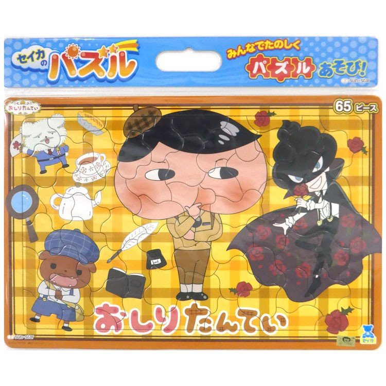 Oshiritantei Butt Detective Jigsaw Puzzle 65 pieces Japan