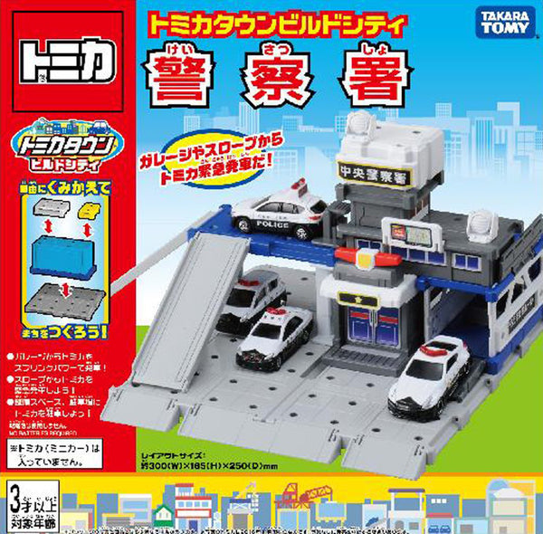 Tomica Town Build City Police station Takara Tomy