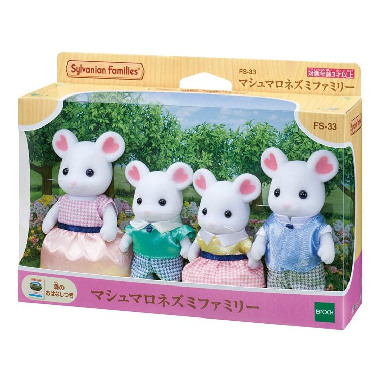 Sylvanian Families Marshmallow Rat Mouse Family Doll Set FS-33 EPOCH Japan