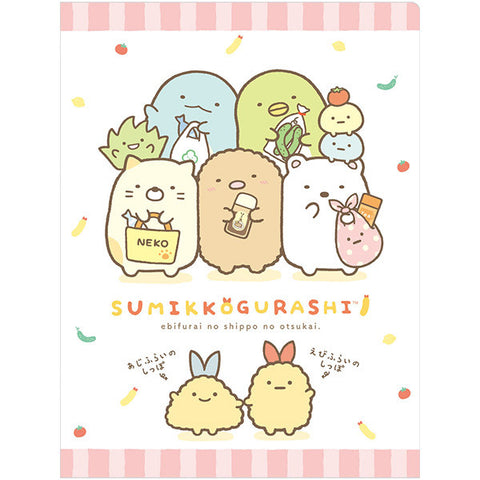 Sumikko Gurashi File Folder Fried Shrimp Tail's Errand White San-X Japan
