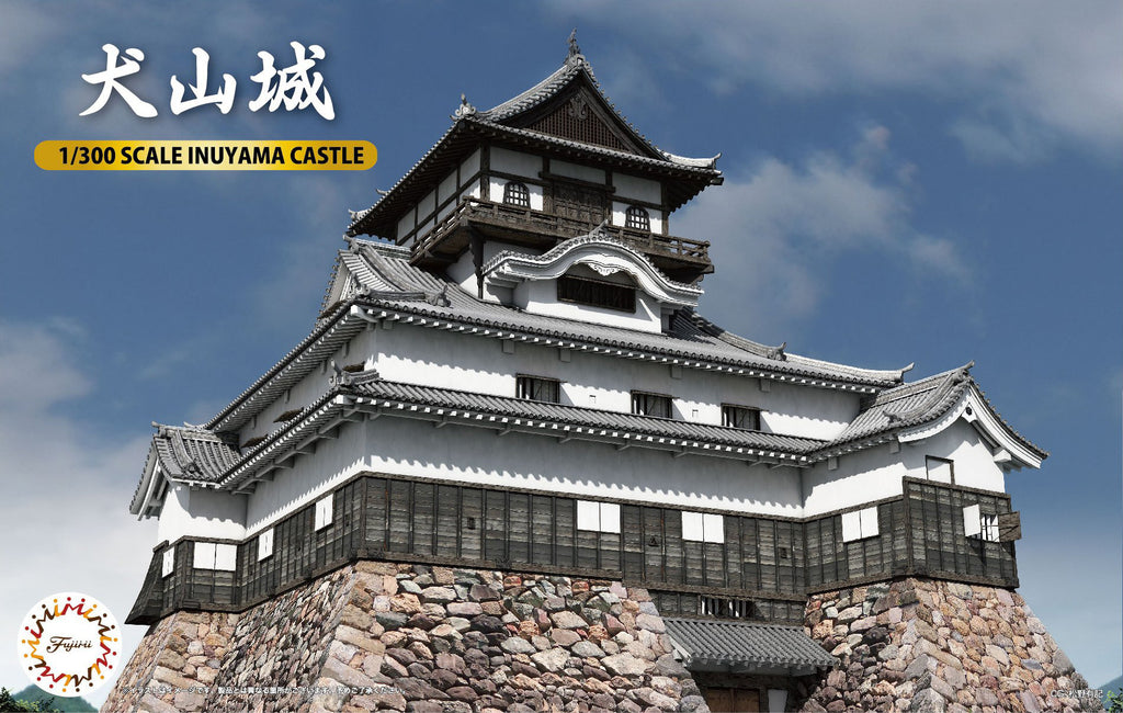1/300 Scale Inuyama Castle Plastic Model Kit Fujimi Japan No. 3