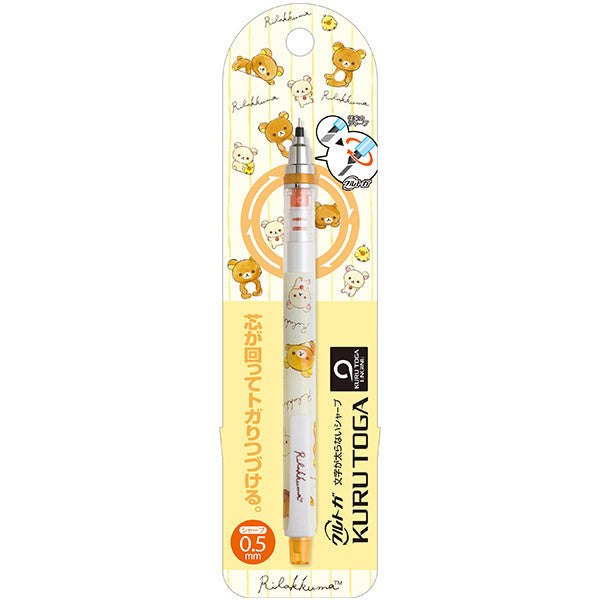 Rilakkuma KURU TOGA Mechanical Pencil Watercolor Touch San-X Japan 0.5mm