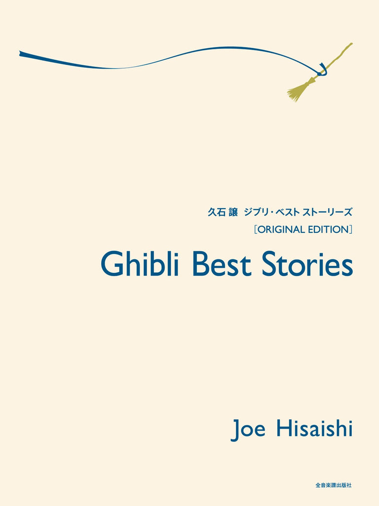 Joe Hisaishi Piano Ghibli Best Stories Original Edition Sheet Music Book Totoro