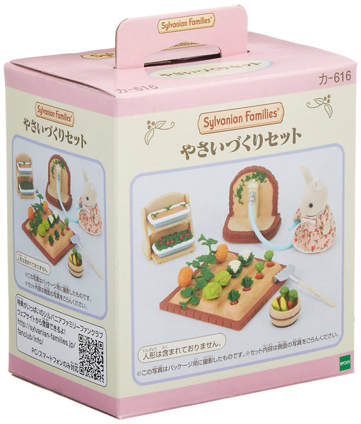 Furniture Making Vegetables Set Ka-616 Sylvanian Families Japan