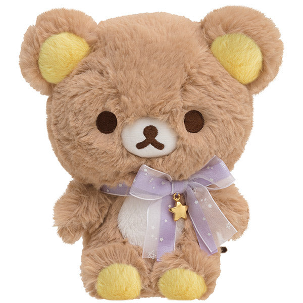 Rilakkuma Plush Doll S Pajama Party San-X Japan