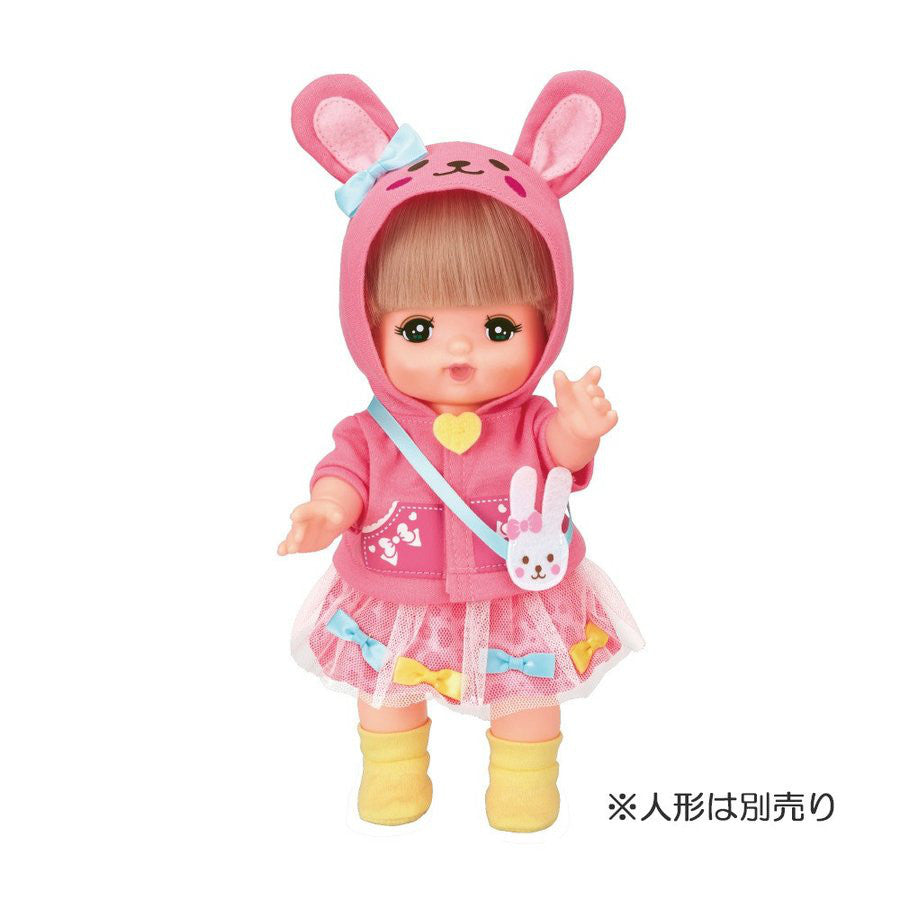 Costume for Mell Chan Rabbit Hoodie Pilot Japan Pretend Play Toys