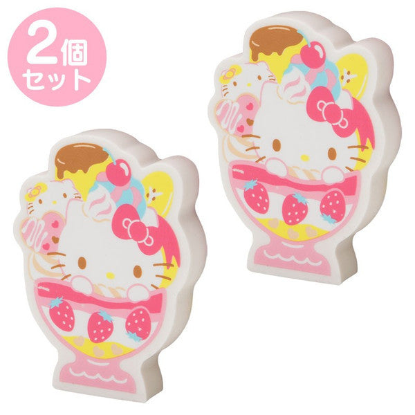 Hello Kitty Eraser 2pcs Set Parfait Shape Sanrio Japan