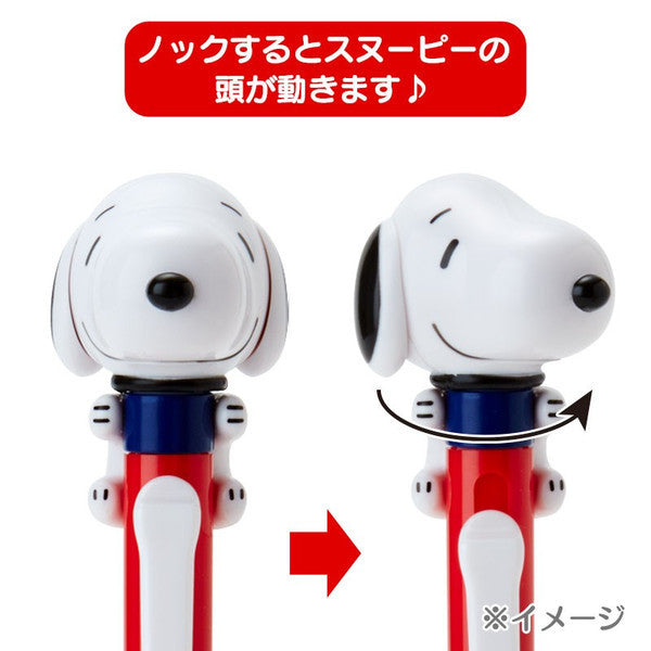 Peanuts Snoopy Action Mechanical Pencil 0.5mm Sanrio Japan