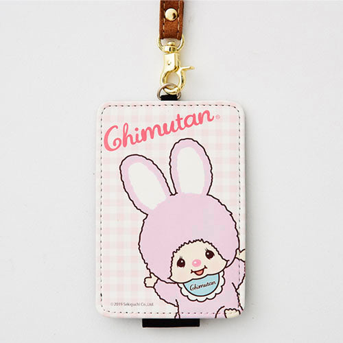 Chimutan Pass Case Gingham Plaid Monchhichi Japan 2019