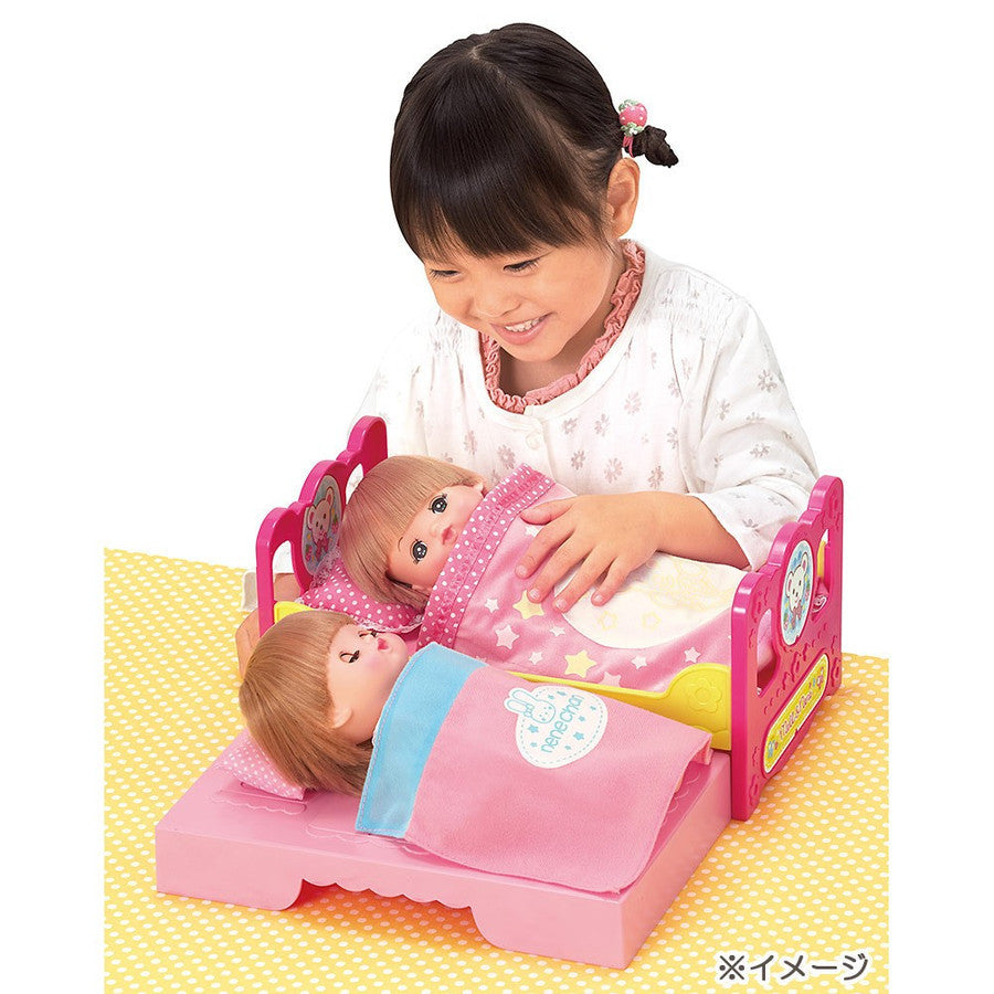 Mell Chan & Nene Chan's Bed Pretend Play Toy Pilot Japan