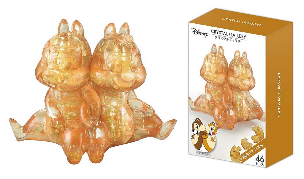 Chip & Dale 46 pcs 3D Puzzle Crystal Gallery Disney Japan Hanayama