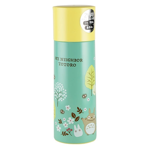 My Neighbor Totoro Stainless Bottle Field Studio Ghibli Japan SMTC4