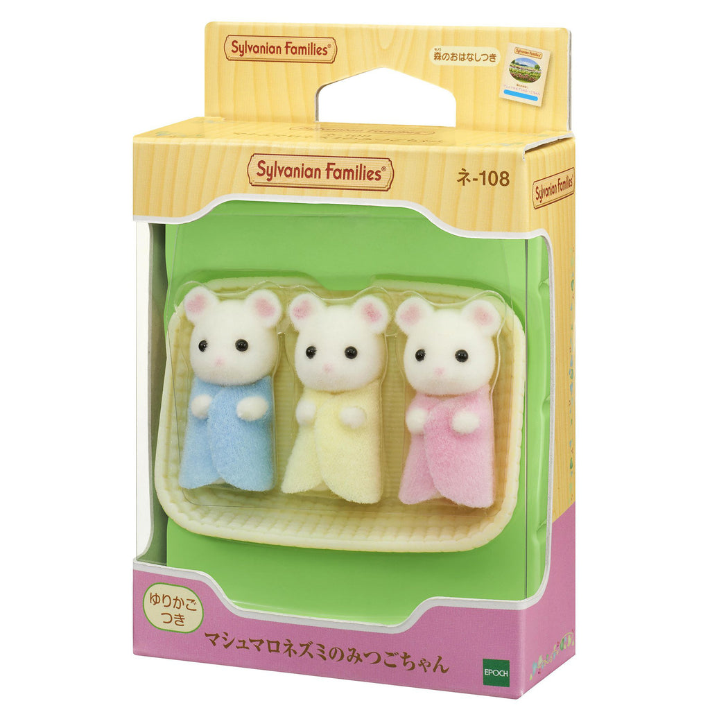 Marshmallow Mouse Triplets Ne-108 Sylvanian Families Japan Calico Critters Epoch