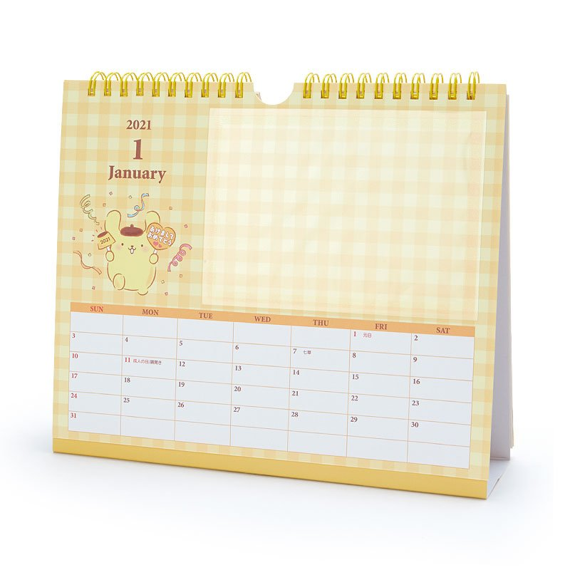 Pom Pom Purin Bromide Calendar Desktop 2021 Enjoy Idol Sanrio Japan