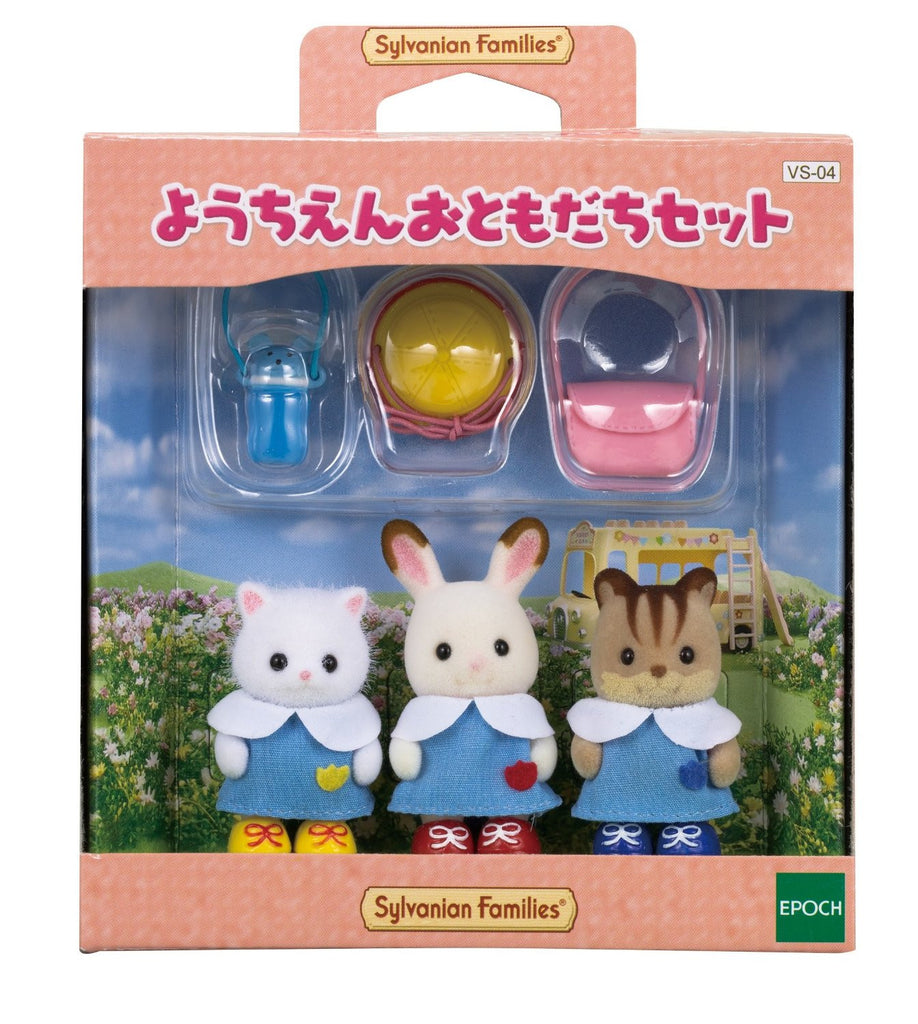 Sylvanian Families VS-04 Kindergarten Friends Dolls & Costumes Set Japan
