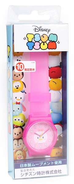 Daisy Tsum Tsum Wrist Watch Waterproof HW00-004 CITIZEN Q&Q Japan Disney