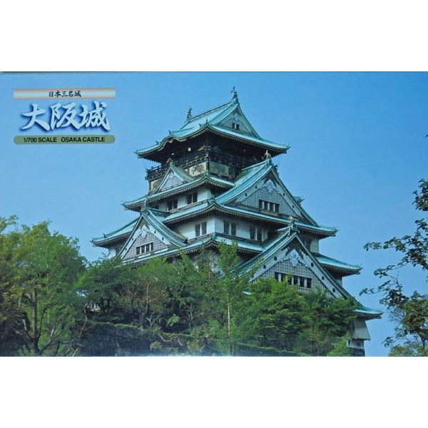 1/700 Scale Osaka Castle Plastic Model Kit Fujimi Japan No. 1