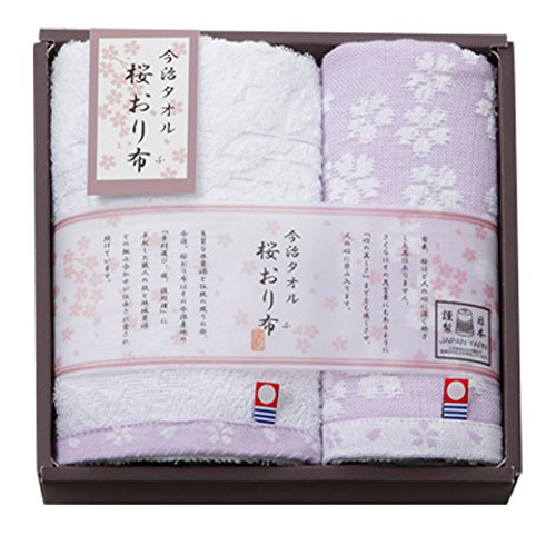 Face Wash Towel 2pcs Set Sakura Imabari Towel Japan IS7615-PU