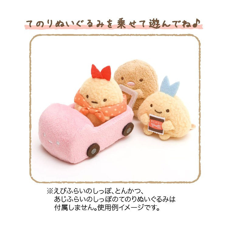 Sumikko Gurashi Cart mini Plush Doll Fried Shrimp Tail's Errand San-X Japan