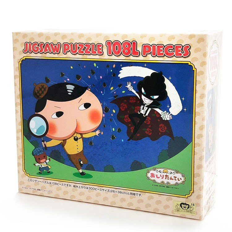 Oshiritantei Butt Detective Jigsaw Puzzle Japan 108 pieces