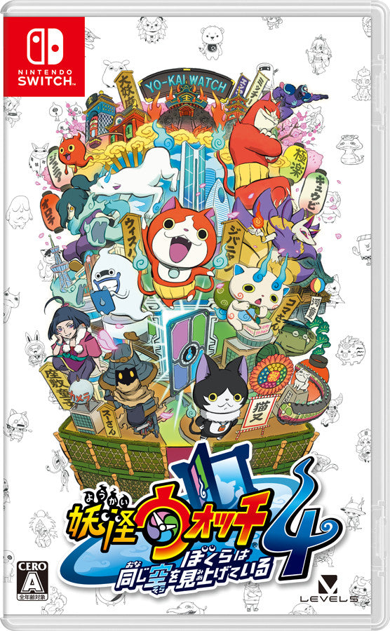 Nintendo Switch Yo-kai Watch 4 We are Looking Up at the Same Sky Japan