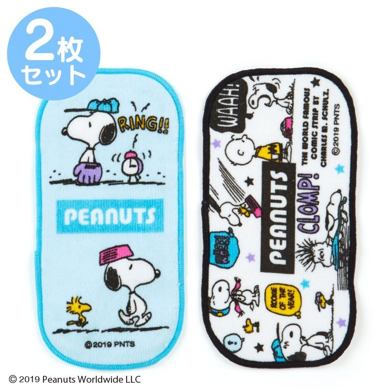 Snoopy Half mini Towel 2pcs Set Colorful PEANUTS Sanrio Japan