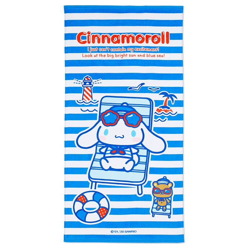 Cinnamoroll Big Beach Towel Marine Sanrio Japan