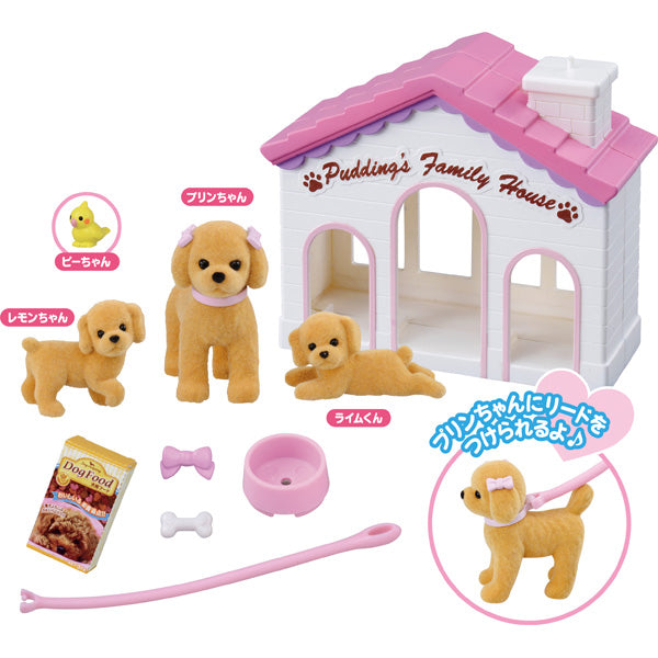 LG-04 Pet Doggy Prin chan Pudding Family House Licca Chan Takara Tomy Japan Toy