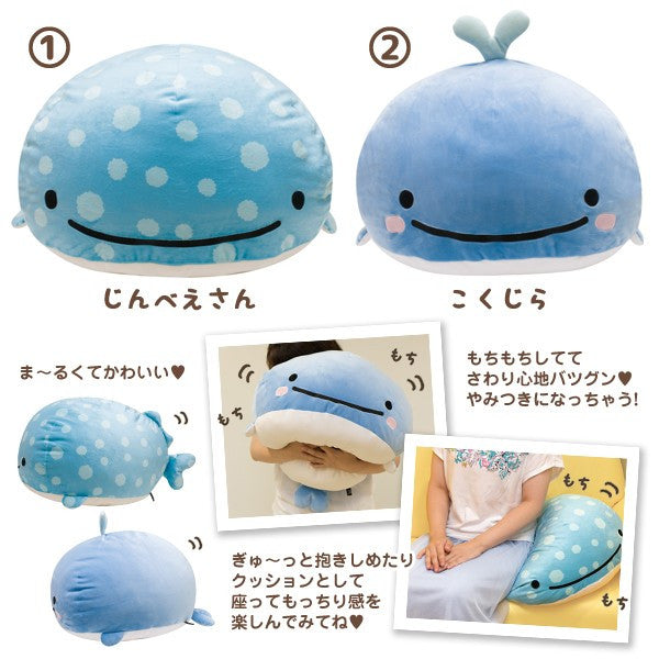 Jinbei San Whale Shark Kokujira BIG Super Soft Round Cushion Kelp San-X Japan