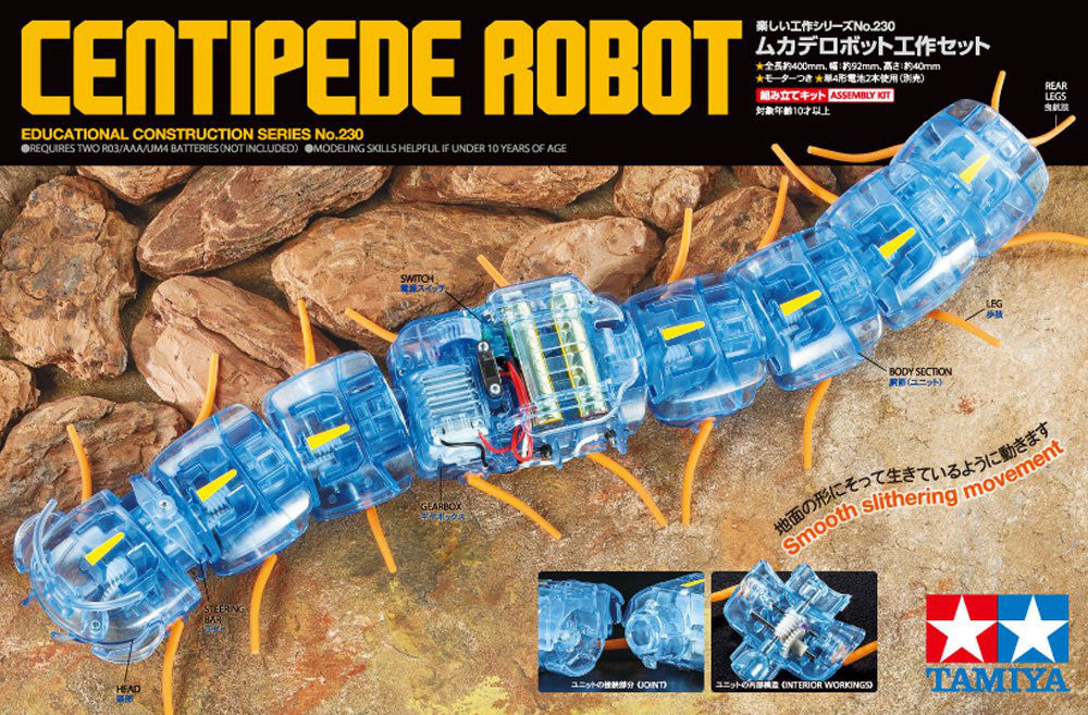TAMIYA Centipede Robot Educational Construction 230 Japan Plastic Model 70230
