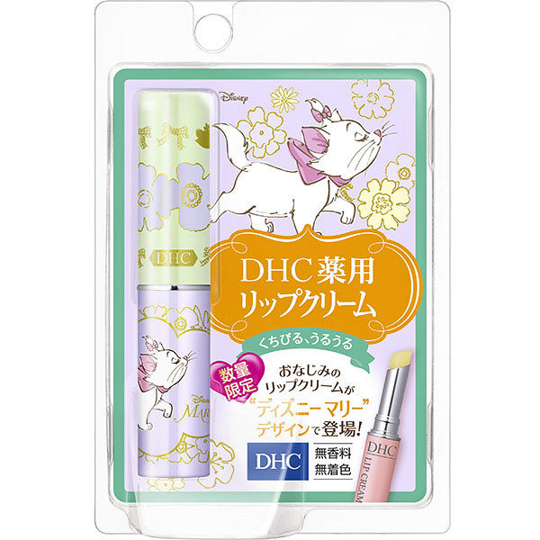 The Aristocats Marie Cat Lip Cream DHC Disney Japan 2019