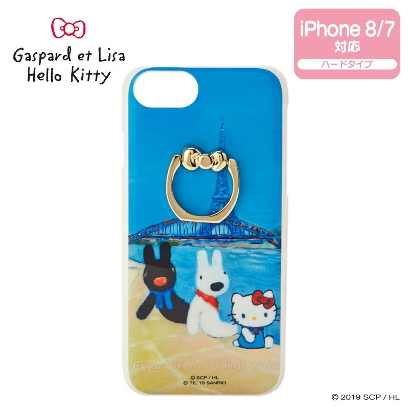 Hello Kitty iPhone 7 8 Case Cover w/ Ring Gaspard et Lisa Paris Sanrio Japan