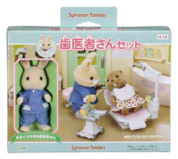 Buttermilk Rabbit Father Dentist Set Shop H-14 Sylvanian Families Japan