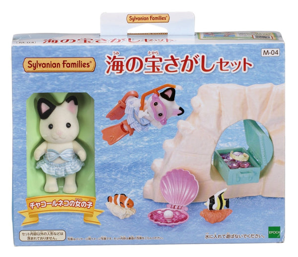 Sylvanian Families Dolls Seaside Treasure Hunting Set from Japan