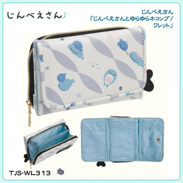 Jinbei San Whale Shark Wallet with Swaying Root Kelp San-X Japan