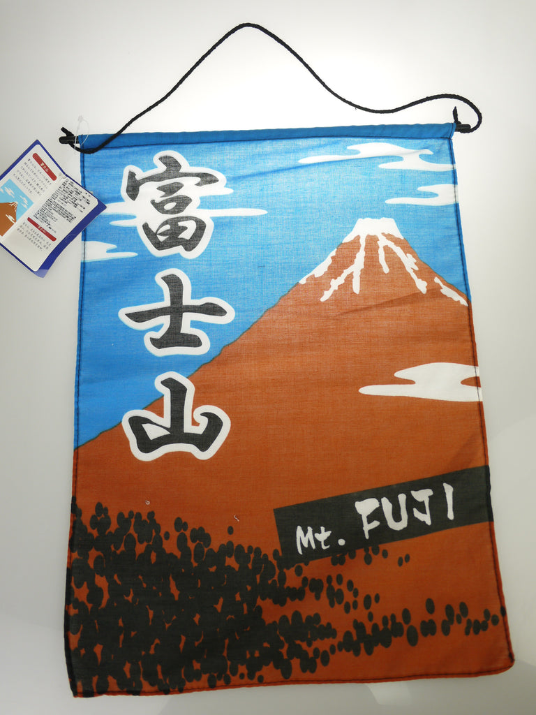 Japanese curtain Cloth Tapestry Noren Fujisan Mt. Fuji