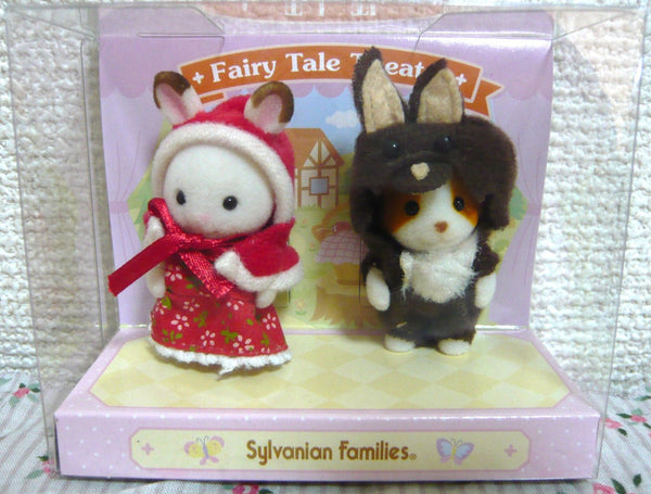 Sylvanian Families Baby Pair - Fairy Tale Theater Japan (Calico Critters)