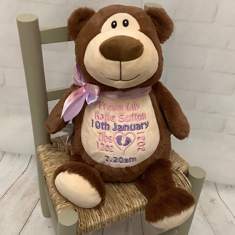 Personalised Brown Bear Soft Toy Keepsake Gift