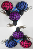 Squish Mesh Ball- Key Chain